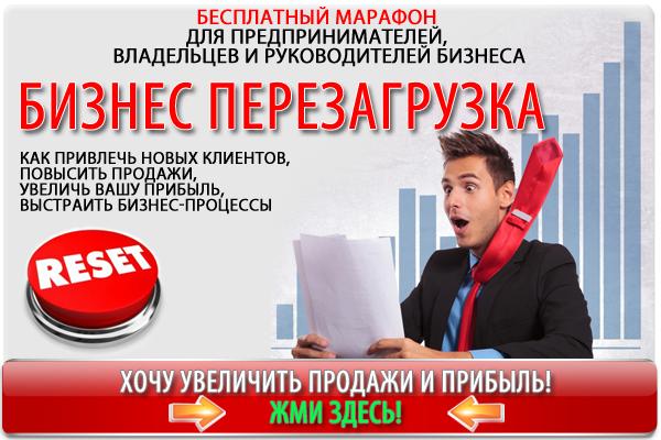 БАНЕР-МАРАФОН-600-400