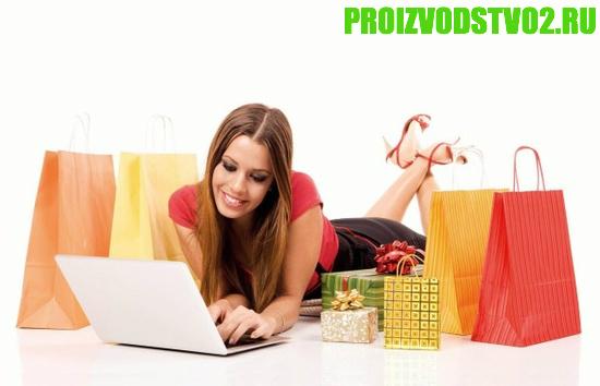 Как заставить ваши продукты продаваться БЫСТРО через интернет?