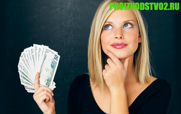 Зарабатывайте больше денег быстрее, быстро фиксируя ваши «Хорошие проблемы»