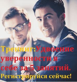2xesteem-2